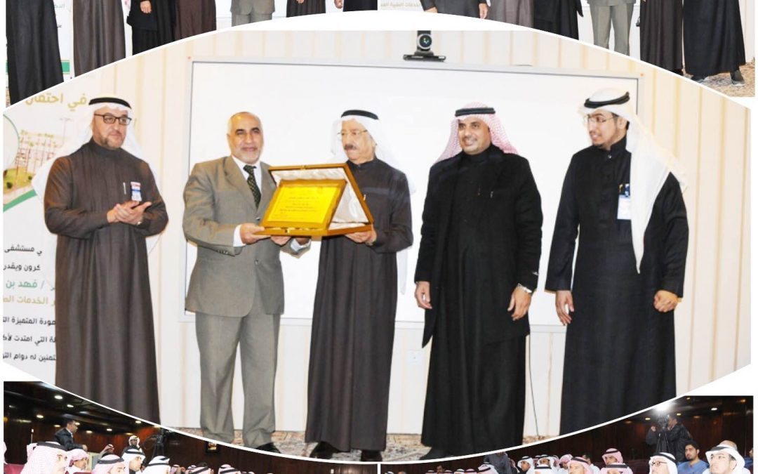 محافظ عنيزة يرعى حفل سيرة عطاء لتكريم الدكتور فهد العبادي بمستشفى الملك سعود