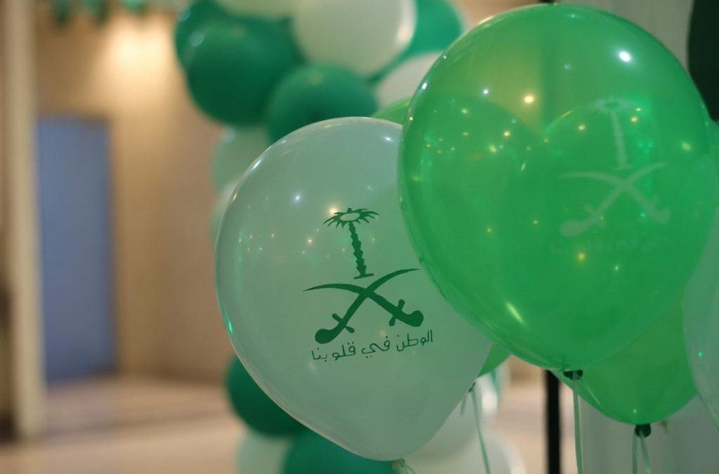 نسائي أصدقاء المرضى يحتفل بيوم الوطن بمستشفى الملك سعود بعنيزة