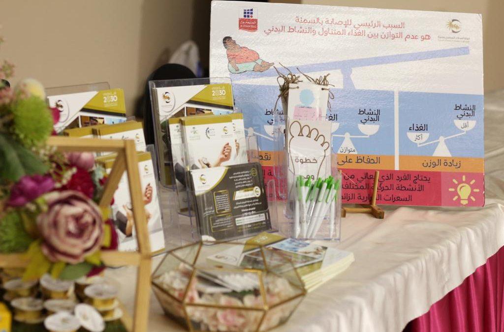 وحدة التوعية الصحية بنسائي أصدقاء مرضى عنيزة يوعي طالبات كلية التميز بالغذاء الصحي