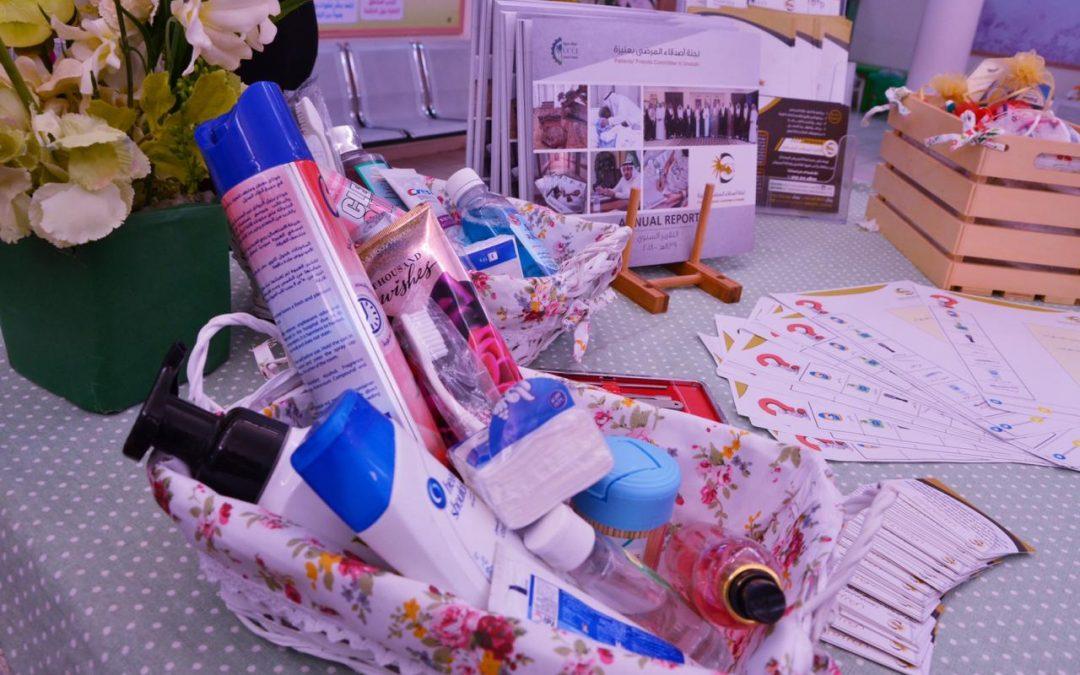 النظافة الشخصية وأثرها الصحي في الابتدائية 21