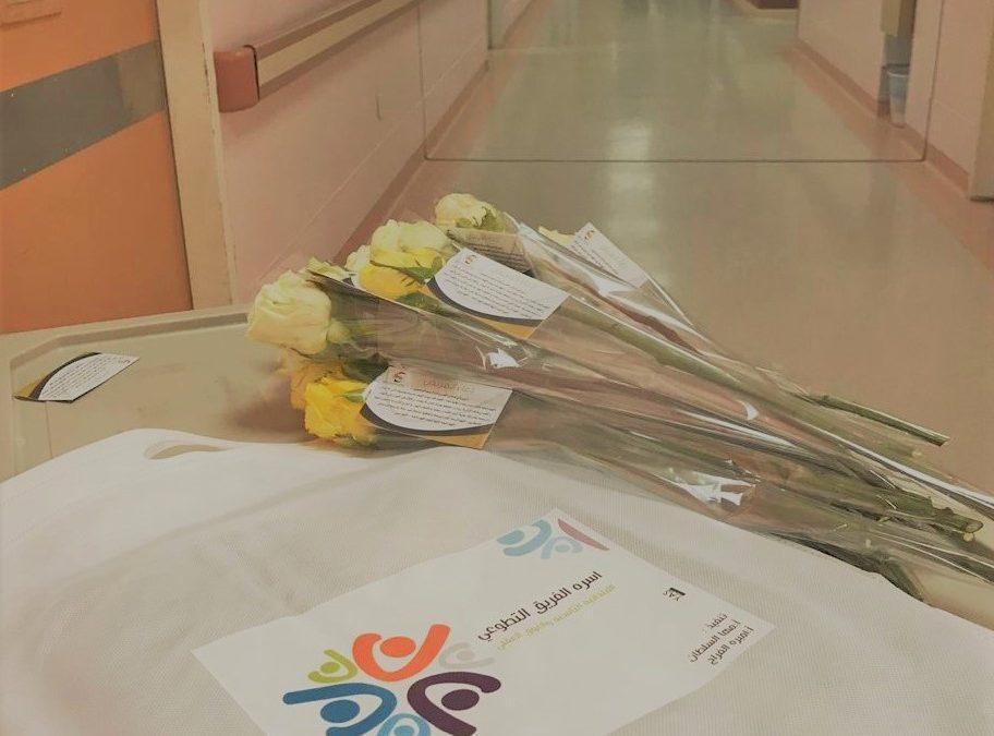 زيارة مستشفى الملك سعود