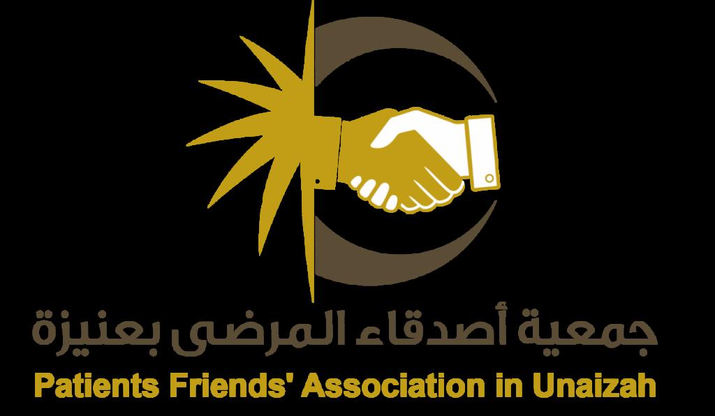 جمعية أصدقاء المرضى