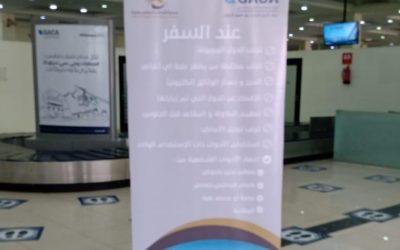 سبل الوقاية من فايروس كورونا للمسافرين